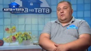 Семья Власовы - Хата на тата - Сезон 3 - Выпуск 5 - 05.03.14 - Дом на папу