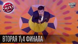 Лига Смеха - Лига Смеха - Путешествие во времени   Полный выпуск   Вторая 1\4 финала 06.06.2015