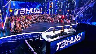 Танцы, 4 сезон, 11 серия (28.10.2017)