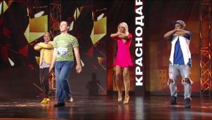 Танцы, 1 сезон, 4 серия. Кастинг в Краснодаре