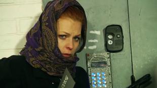 Битва экстрасенсов, 17 сезон, 16 выпуск