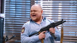 Однажды в России, 3 сезон, 4 выпуск