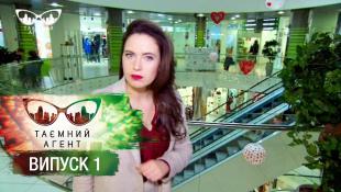 Тайный агент - Кулинария - Выпуск 1 от 20.02.2017