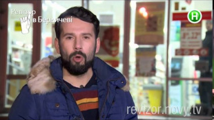 Ревизор. 5 сезон - Ревизор в Бердичеве - 23.03.2015