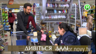 Ревизор. 5 сезон - Ревизор в Николаеве - 13.04.2015