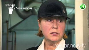 Ревизор. 6 сезон - Мелитополь - 21.09.2015