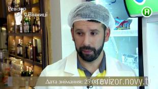Ревизор. 6 сезон - Винница - 07.12.2015