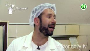 Ревизор. 6 сезон - Харьков - 14.12.2015