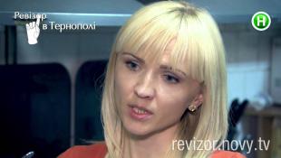 Ревизор. 6 сезон - Тернополь - 26.10.2015