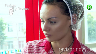 Ревизор. 6 сезон - Полтава - 21.12.2015