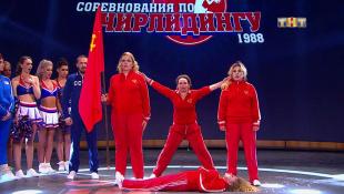 Comedy Woman, 8 сезон, 5 серия (24.11.2017) Дайджест