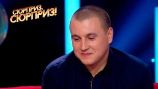 Сюрприз, сюрприз! Сезон 1. Выпуск 7 от 13.10.2017
