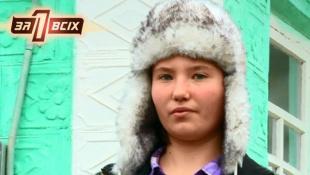 Женщина бросила дочь с эпилепсией – Один за всіх. Выпуск 117 от 20.03.16