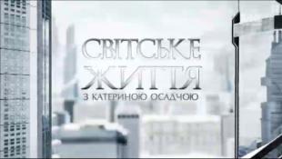 Світське життя: Повернення Вєрки Сердючки та українська версія поцілунку Мадонни та Брітні Спірс