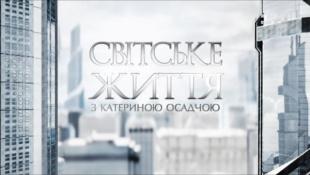 Світське життя: 20 років українського тижня моди, інтерв'ю з Брежнєвою, церемонія Майбутнє нації