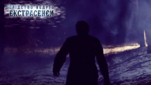 Тайна шаманского ножа – Следствие ведут экстрасенсы 2018. Выпуск 1 от 14.01.18