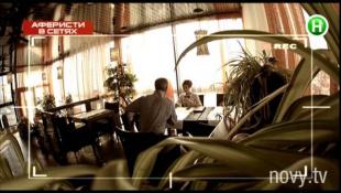 Аферисты в сетях - Выпуск 1 - Сезон 2 - 25.08.2015