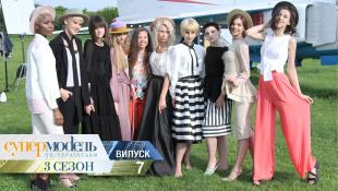 Супермодель по-украински - Сезон 3. Выпуск 7 – 07.10.2016