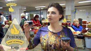 Ревизор: Магазины. 1 сезон - Киев - 29.05.2017