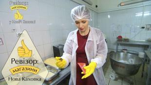 Ревизор: Магазины. 1 сезон - Новая Каховка - 05.06.2017