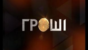 Інтерв'ю з кілером, скандальне Євробачення та мітинги у Росії – Гроші