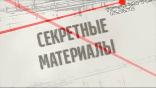 Як захоплюють підприємства українські радикали - Секретні матеріали