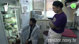 Ревизор. 6 сезон - Народная Ревизия - 31.08.2015