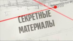 Приватні армії та як вони беруть участь у війні на Донбасі – Секретні матеріали