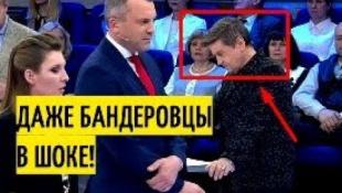 Украинский эксперт сделал ОТКРОВЕННОЕ признание по делу Бабченко! СРОЧНО!