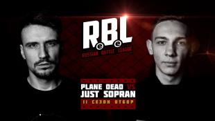 RBL: PLANE DEAD VS JUST SOPRAN (ОТБОР СЕЗОН 2, RUSSIAN BATTLE LEAGUE)