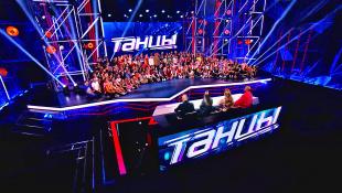 ТАНЦЫ, 5 сезон, 11 выпуск (27.10.2018)
