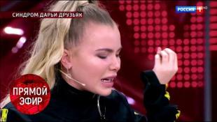 Серов VS Друзьяк: Очная ставка. Андрей Малахов. Прямой эфир от 06.12.18