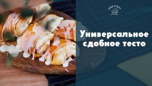 Идеальное дрожжевое тесто + 3 варианта начинки [sweet & flour]