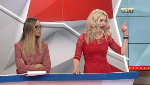 Бородина против Бузовой, 1 сезон, 121 выпуск (18.02.2019)