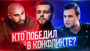 Лазутин vs Соболев. Анализ конфликта. Кто победил?