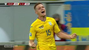 Україна — Сербія. Огляд матчу. 5:0. 07.06.2019
