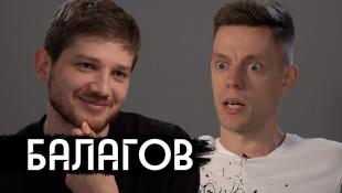 Балагов - ему 27, а он снова на Каннском фестивале / вДудь