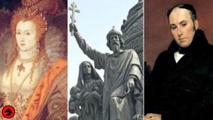Знаменитые бастарды в истории