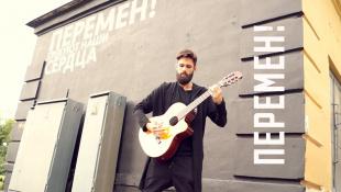 Виктор Цой и группа КИНО - Хочу Перемен (theToughBeard Кавер на гитаре)