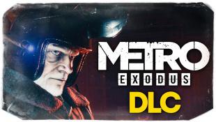 МЕЛЬНИКОВ. УЖАСЫ МЕТРО ● Metro Exodus DLC Two Colonels #2