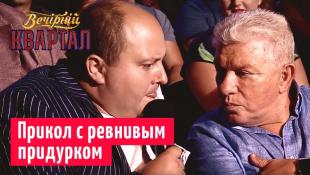 Я сейчас тебя лусну! Ревнивый муж vs Известный Одесский Еврей