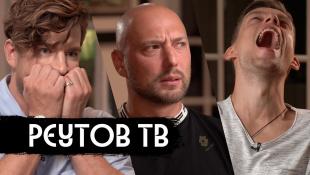 Реутов ТВ: понять Россию через юмор / вДудь