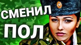 Топ10 Способов ОТКОСИТЬ От Армейки!