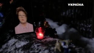 Завещание бабушки Зои   Реальная мистика