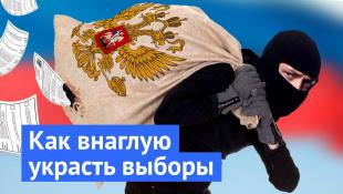 Три адских случая фальсификации выборов в Петербурге