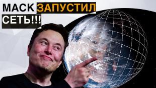 Илон Маск Запустил сеть!! | Квантовый компьютер Google a Tit | Электрокар от Lexus и друдие новости