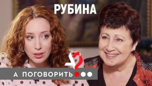 Дина Рубина. Как переехать в Израиль и остаться русским писателем?