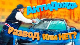 Тимур Сидельников