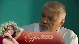 Ефросинья. 2 сезон 214 серия (2011) Мелодрама @ Русские сериалы