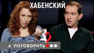 Константин Хабенский о смелости: занять пост Табакова, защитить Голунова, спасать безнадежно больных